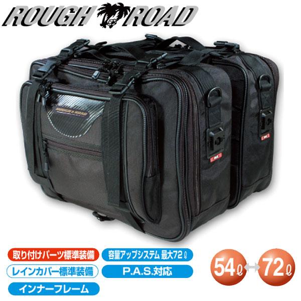 ★送料無料★ 【ラフ&ロード/RR5632】 ロードサイドバッグ<G.ブラック>