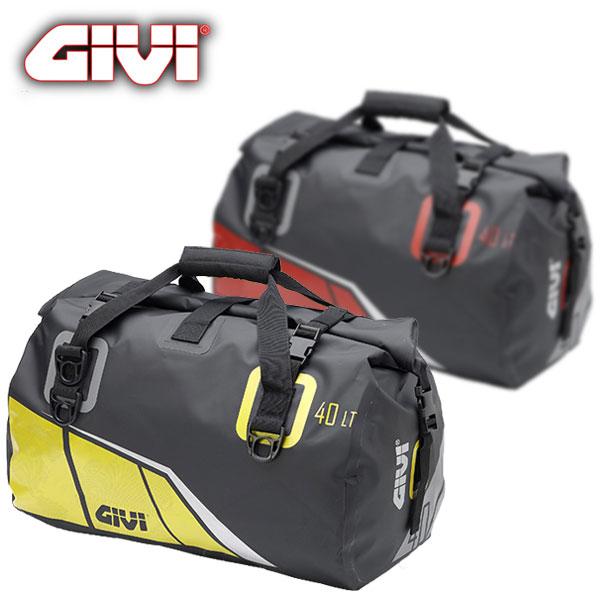 DAYTONA/GIVI 【EA115BR/EA115BY】防水ボストンバッグ40L ロールダウンシステムの防水ボストンバッグ デイトナ/ジビ