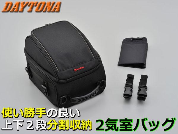 DAYTONA/HenlyBegins 96651【DH-715/ブラック】コンパクトシートバッグ ヘンリービギンズ