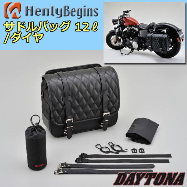 DAYTONA/HenlyBegins【DHS-3/96908】サドルバッグ 12L/ダイヤ デイトナ/ヘンリービギンズ