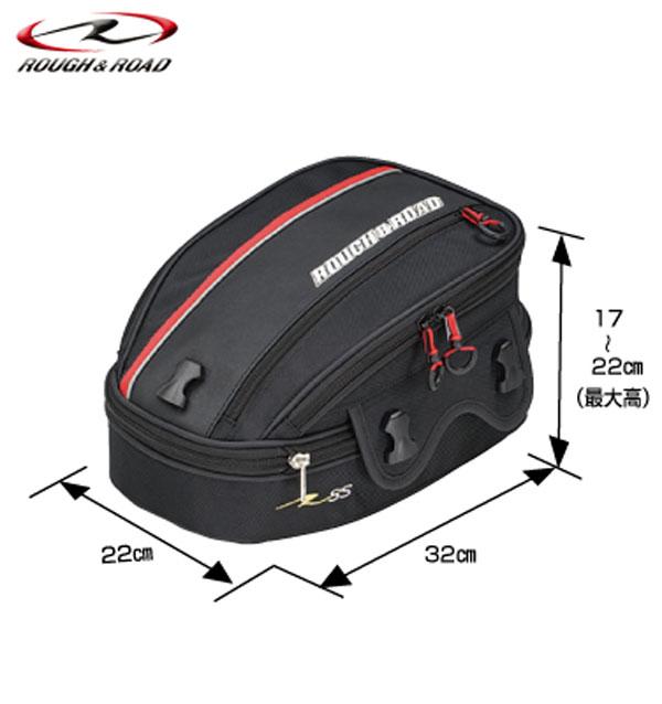 【ラフ&ロード/RR9034/BLACK】SSシートバッグBF バイクへの取付けが簡単楽々!流線型のスマートな形状に拘ったシートバッグ Rough&Road