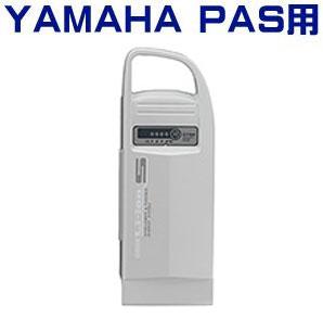 ★送料無料★ヤマハ PAS用 バッテリー X54-02 4.0AhリチウムS(Li-Ion) 90793-25110
