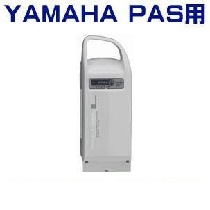 ★送料無料★ヤマハ PAS用 バッテリー X60-02 8.1AhリチウムL(Li-Ion)PAS リチウムL/PAS ワゴン リチウム/PAS GEAR 90793-25115