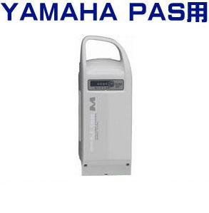 ★送料無料★90793-25113 ヤマハ PAS用 バッテリー X56-02 6.0AhリチウムM(Li-Ion) PAS リチウムM