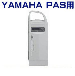 ★送料無料★ ヤマハ PAS用 バッテリー X55 LI-T PAS リチウムT 90793-25112