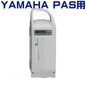 ★送料無料★ 90793-25115 ヤマハ PAS用 バッテリー X49 LI-L PAS リチウムL/CITY-S リチウムL/New PAS リチウムL/PAS GEAR/パスワゴン
