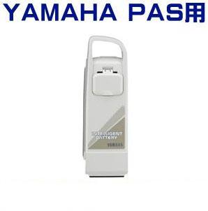 ★送料無料★ヤマハ PAS用 90793-25073 バッテリー X21 3.1Ahニッケル水素(NI-MH) PASスタンダード('05)、New PAS/デラックス/-C