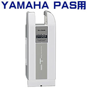 ★送料無料★ヤマハ PAS用 バッテリー X81-A1 4.3AhリチウムS(Li-ion)90793-25121