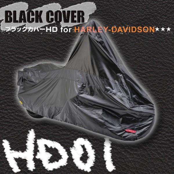 高品質の人気 デイトナ BLACK COVER for for ハーレー COVER HD01/91601 スポーツスター デイトナ&ストリート, carro(デザイン雑貨カロ):870727f5 --- business.personalco5.dominiotemporario.com