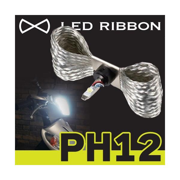 ★送料無料★LED TYPE1 RIBBON LEDヘッドライトバルブ アドレスV125/G(K5-K9) PH12型 PH12型 TYPE1 RIBBON サインハウス(00078642), フタバグン:0ab43fb6 --- wap.acessoverde.com