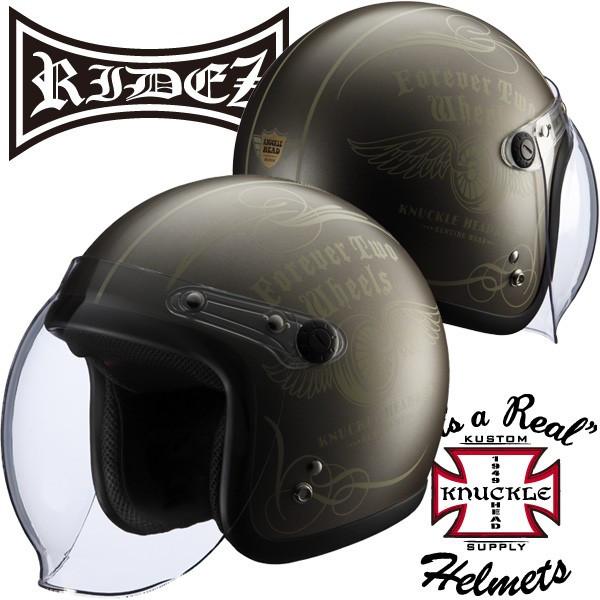 RIDEZ KNUCKLE HEAD シールド付き ジェットヘルメット FLYWHEEL 2(ブラウン/アイボリー) ライズ ナックルヘッド RJ605