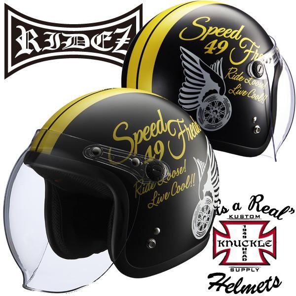 RIDEZ KNUCKLE HEAD シールド付き ジェットヘルメット SpeedFreak 2(ブラック/イエロー) ライズ ナックルヘッド RJ605