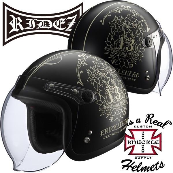 RIDEZ KNUCKLE HEAD シールド付き ジェットヘルメット WildCat 2(マットブラック) ライズ ナックルヘッド RJ605