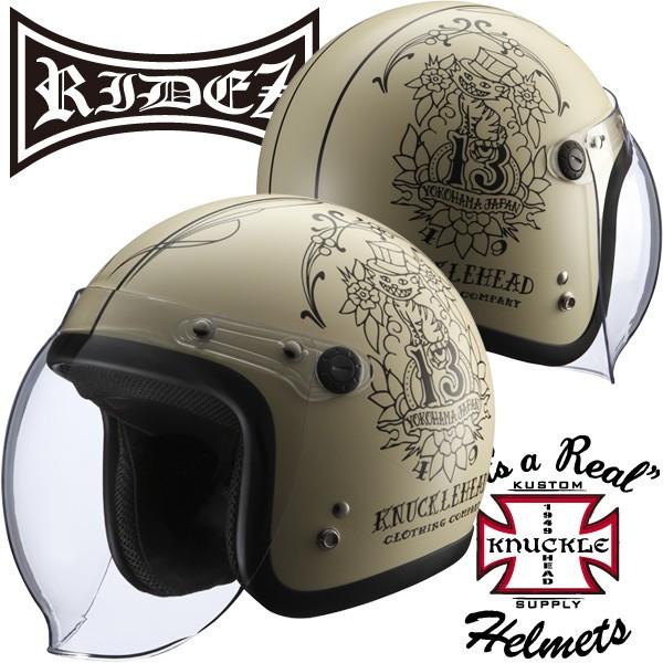 RIDEZ KNUCKLE HEAD シールド付き ジェットヘルメット WildCat 2(マットアイボリー)ライズ ナックルヘッド RJ605