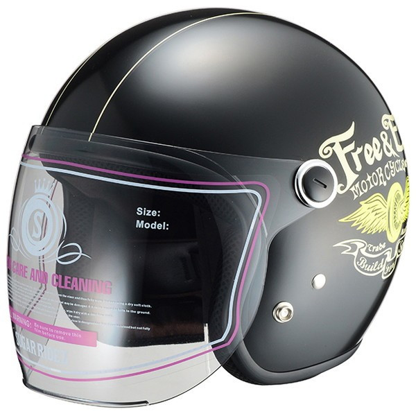 SUGAR RIDEZ Vivian Free&Easy ジェットヘルメット ブラック レディースサイズ(57-58cm)
