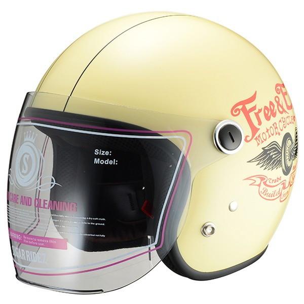 SUGAR RIDEZ Vivian Free&Easy ジェットヘルメット アイボリー レディースサイズ(57-58cm)