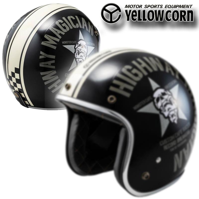 ★送料無料★YeLLOW CORN/イエローコーン【YBJH-003/ブラック】スモールジェットヘルメット(ブラック)