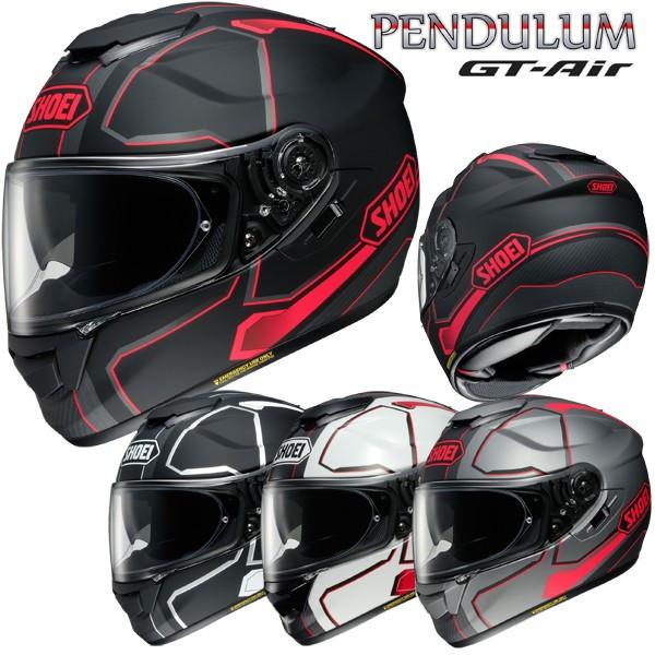★送料無料★ショウエイ GT-Air PENDULUM(ペンデュラム) インナーサンバイザー装備 フルフェイスヘルメット