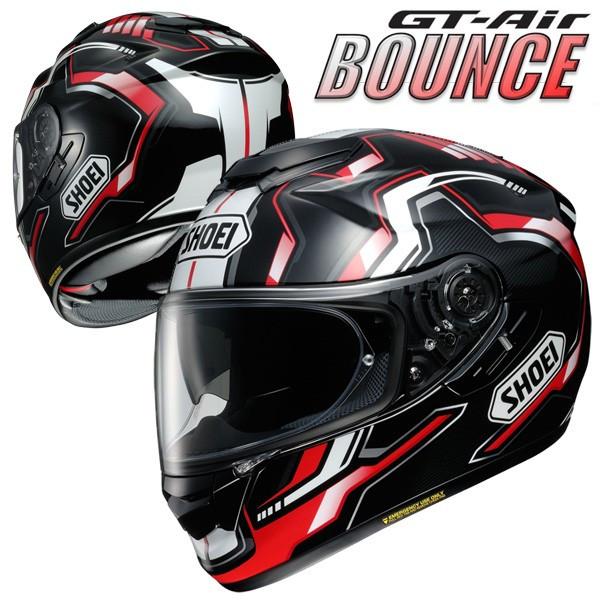 ★送料無料★ショウエイ GT-Air BOUNCE(バウンス) インナーサンバイザー装備 フルフェイスヘルメット