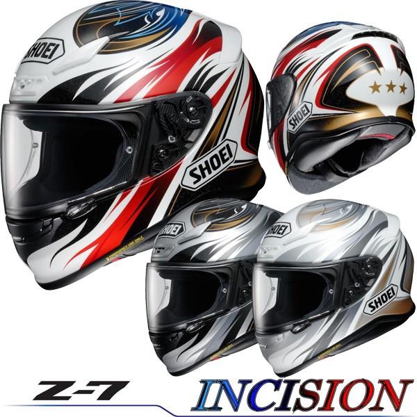 ★送料無料★ショウエイ(SHOEI) Z-7 INCISION インシジョン フルフェイスヘルメット