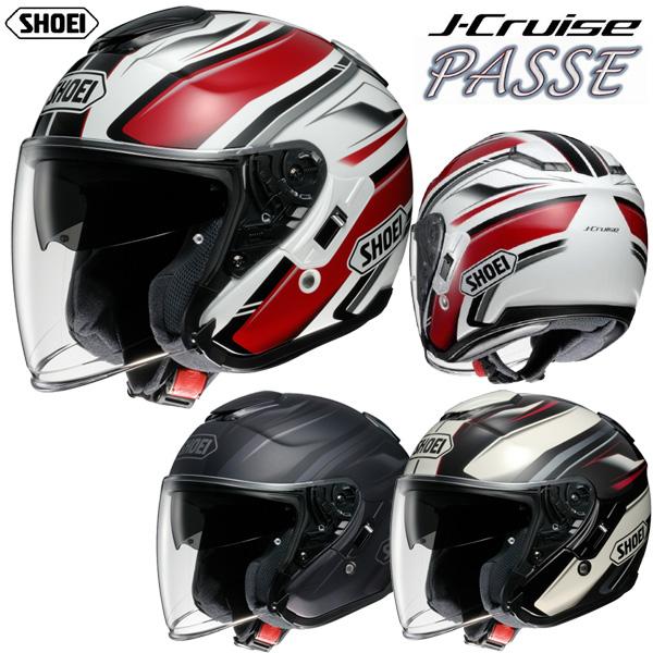 ★送料無料★SHOEI J-CRUISE PASSE(Jクルーズ パッセ) 革新のインナーサンバイザー・オープンフェイスヘルメット