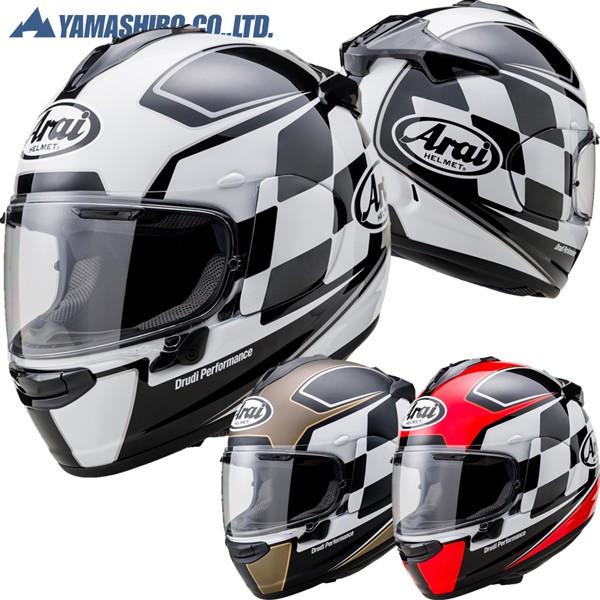 ★送料無料★アライ VECTOR-X FINISH(ベクターX フィニッシュ) フルフェイスヘルメット 山城オリジナルグラフィック