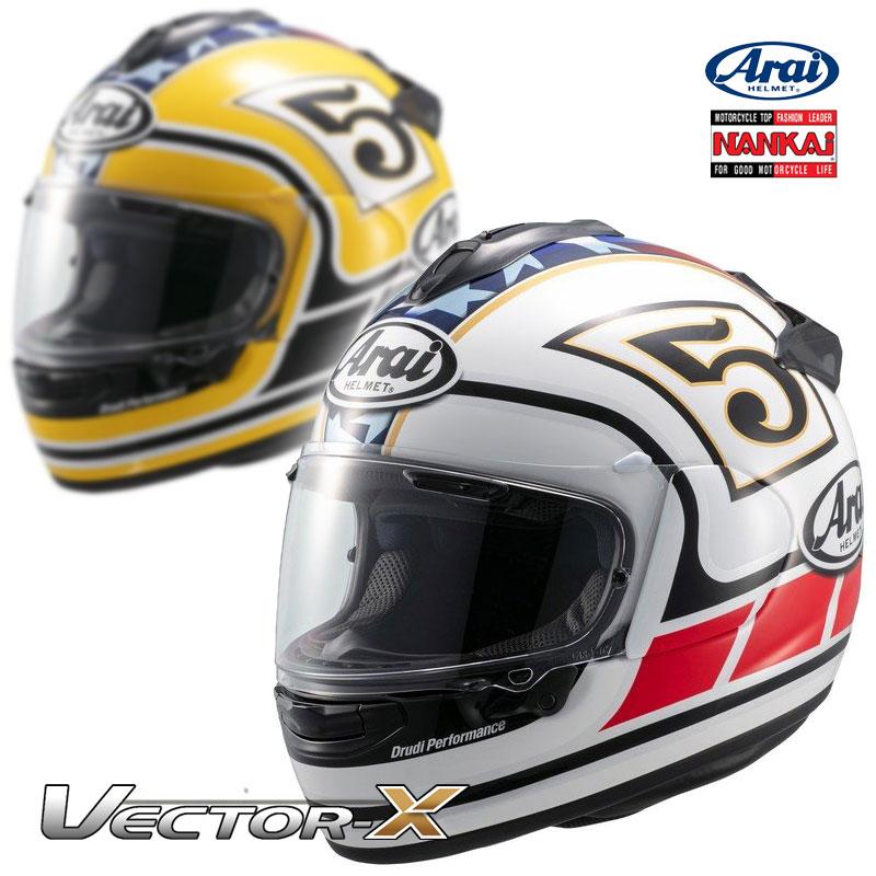★送料無料★ VECTOR-X Edwards アライ VECTOR-X/ベクター X エドワーズモデル 南海部品オリジナルグラフィック/Edwards MODEL フルフェイスヘルメット