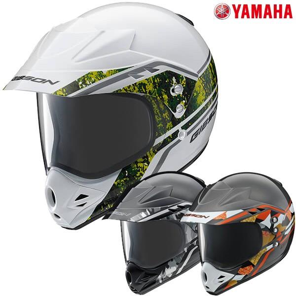 ★送料無料★ヤマハ YX-3 GIBSON ギブソン Version T2 オフロードヘルメット