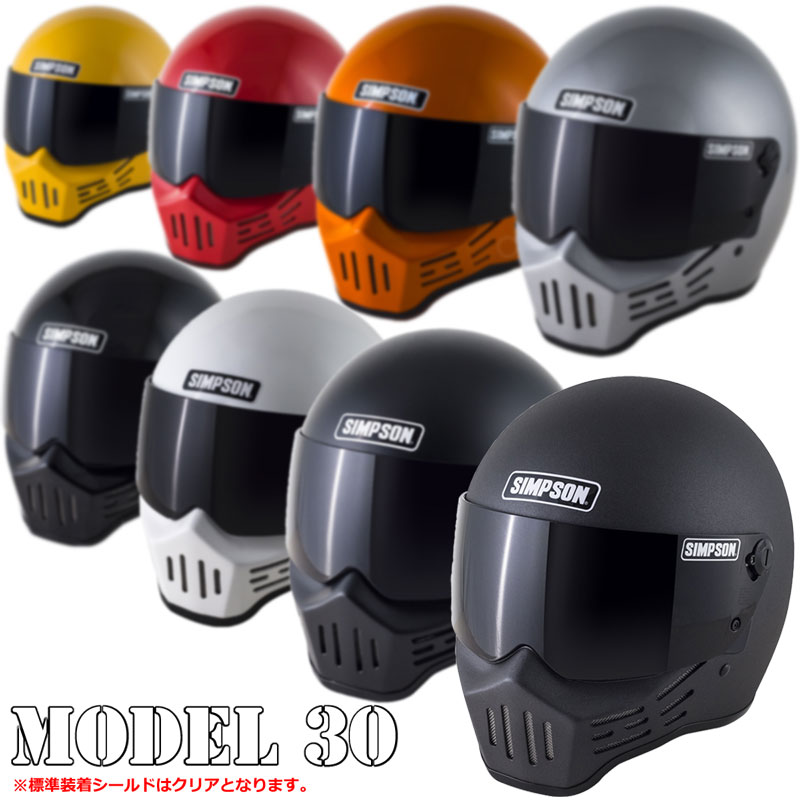 1970年代伝説のモデルが復活! ★送料無料★ SIMPSON MODEL30 (M30) 復刻 フルフェイスヘルメット