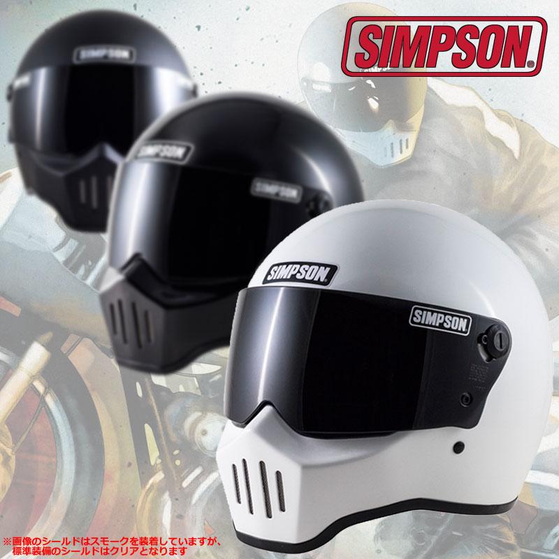 ★送料無料★SIMPSON/シンプソン【RX1/RX-1】フルフェイスヘルメット