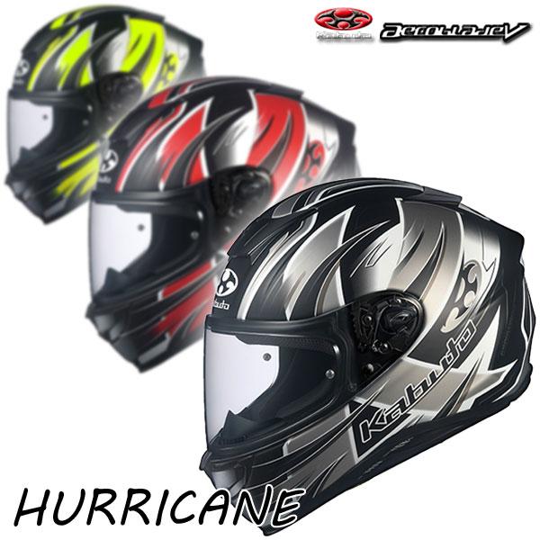 ★送料無料★OGK/オージーケー AEROBLADE-5 HURRICANE(エアロブレード・5 ハリケーン)激しい嵐の様なラインと、KabutoのKをあしらったインパクトのあるデザイン。 フルフェイスヘルメット