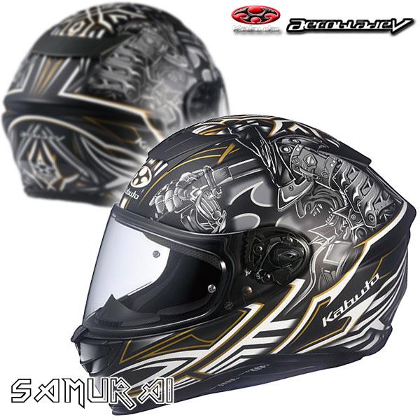 ★送料無料★OGK/オージーケー AEROBLADE-5 SAMURAI(エアロブレード5/サムライ)モノトーンにゴールドが光る高級感溢れるデザイン フルフェイスヘルメット