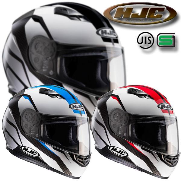 ★送料無料★HJC /RS TAICHI HJH116 CS-15 SEBKA/セブカ グラッフィック フルフェイスヘルメット