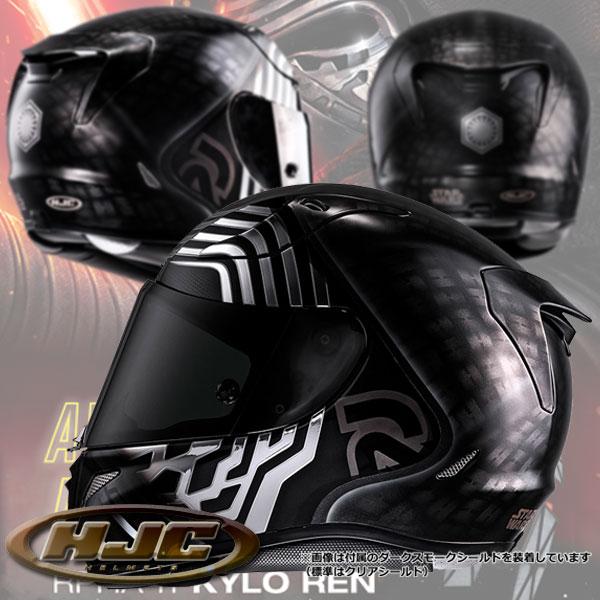 ★送料無料★HJC/RS TAICHI STAR HJH118 STAR WARS TAICHI RPHA RPHA 11 KYLO REN/カイロ レン フルフェイスヘルメット, MAオリジンジュエリー:fb807b15 --- wap.acessoverde.com