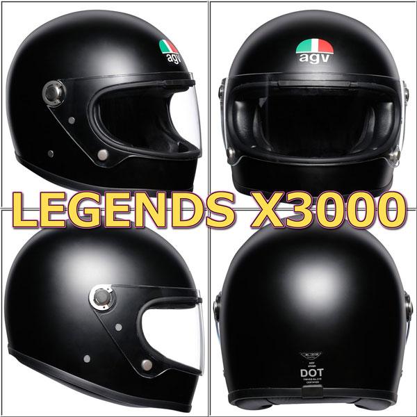 ★送料無料★AGV LEGENDS X3000(MATT BLACK)フルフェイスヘルメット