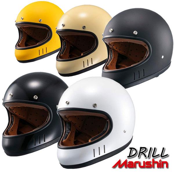 ★送料無料★Marushin/マルシンMNF2 DRILL レトロスタイル フルフェイスヘルメット