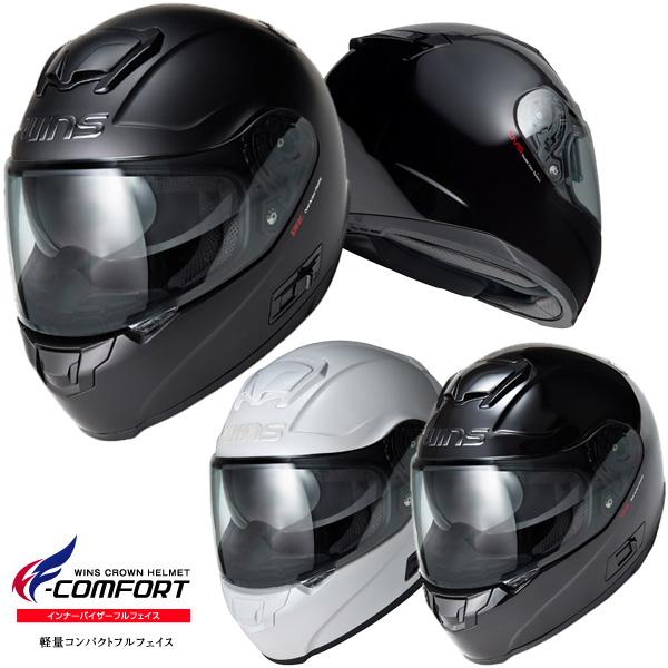 ★★WINS FF-COMFORT フルフェイスヘルメット インナーバイザー付き 軽量コンパクトフルフェイス(エフ・エフ−コンフォート)