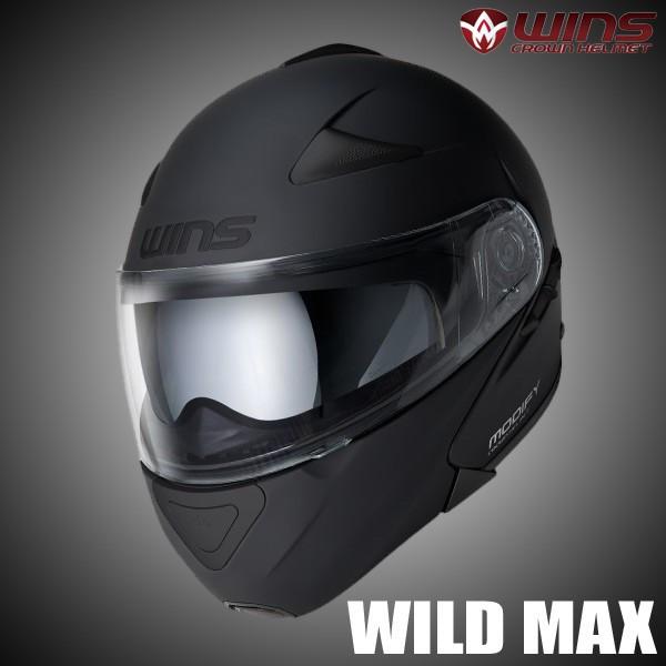 ★送料無料★WINS Modify WILD MAX モディファイ ワイルドマックス システムヘルメット インナーバイザー標準装備ソリッド