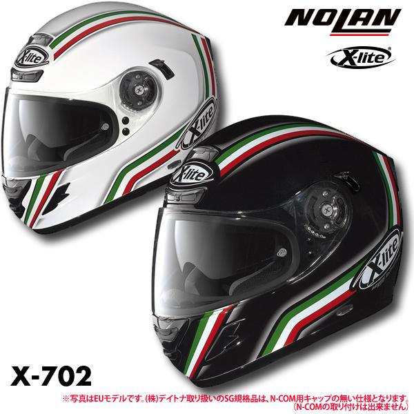 ★送料無料★ X-LITE X-702 リーグ フルフェイスヘルメット 日本規格適合/日本正規代理店品