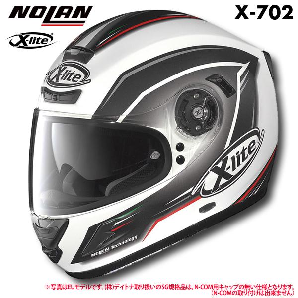 ★送料無料★ X-LITE X-702 ストリーム フラットホワイト/12 フルフェイスヘルメット 日本規格適合/日本正規代理店品