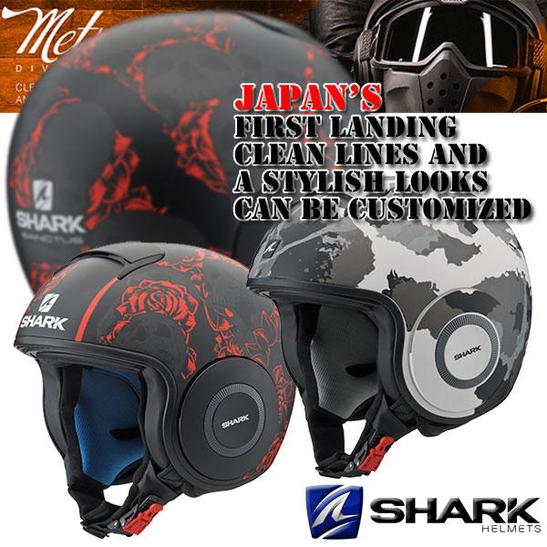 ★送料無料★ DRAK SHARK BLACKRED/シャーク KURTZ ダラクDRAK KURTZ KAMO WHITE/SANCTUS BLACKRED 自分だけのカスタムヘルメット/グラッフィック Y's Gear/ワイズギアSHARK DRAK KURTZ KAMO WHITE SHARK DRAK SANCTUS BLACKRED, 格安新品 :afea92e3 --- wap.acessoverde.com