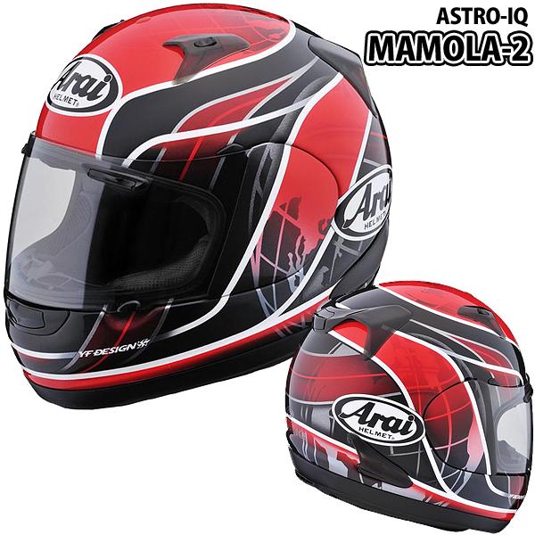 ★送料無料★ Arai ASTRO-IQ Mamola2 マモラ-2 フルフェイスヘルメット 東単オリジナルグラフィック