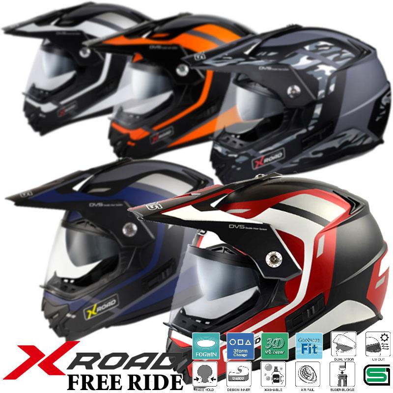 ★送料無料★ WINS/ウインズ X-ROAD FREE RIDE カテゴリー知らずの自由なやつ!遊びにあわせて形を変える、3フォームチェンジ!! エックス・ロード フリーライド インナーバイザー付き デュアルパーパスヘルメット