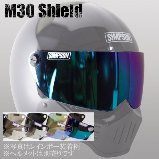 SIMPSON MODEL 30 (M30)専用 フルフェイスヘルメット用 ミラーシールド