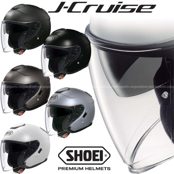 ★送料無料★SHOEI J-CRUISE (Jクルーズ) 革新のインナーサンバイザー・オープンフェイスヘルメット