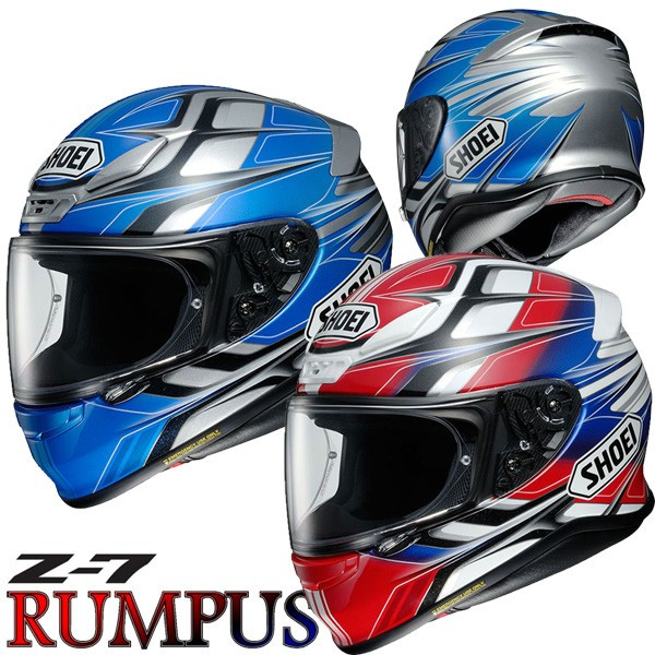 ★送料無料★ショウエイ(SHOEI) Z-7 RUMPUS ランパス フルフェイスヘルメット