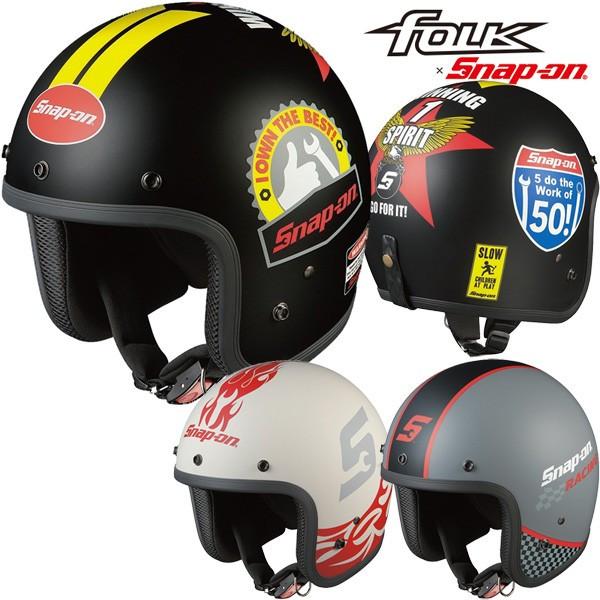 ★送料無料★OGK FOLK Snap-on(フォーク スナップオン) スモールジェット ヘルメット