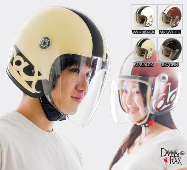 ★送料無料★ダムトラックス JET-S(ジェット-エス) バイク・オートバイ用 ジェットヘルメット メンズサイズ
