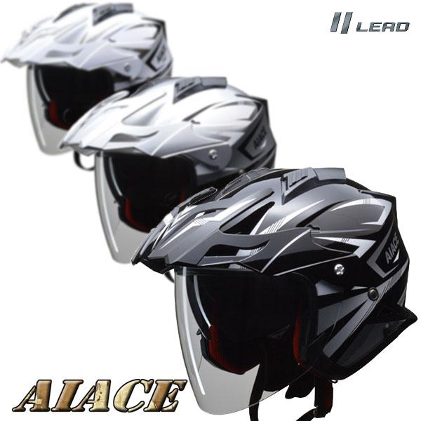LEAD/リード工業【AIACE/アイアス】アドベンチャーヘルメット バイク&用途に応じて使い分けが可能なアドベンチャーヘルメット バイク/オートバイ用ヘルメット