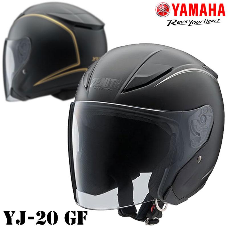 ★送料無料★YAMAHA/Y's Gear【YJ-20 ZENITH Graphic】オープンフェイス ヘルメット ヤマハ/ワイズギア